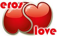 Ερωτας, ερωτικά τραγούδια όλα για τον έρωτα